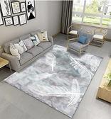 地毯客廳沙發茶幾墊