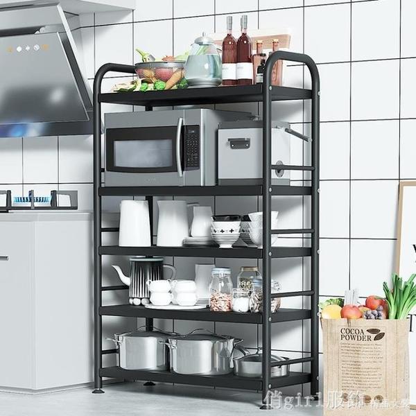 收納架 家用廚房置物架廚具碗碟收納架多功能分層落地免打孔儲物整理架子 開春特惠