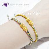 【YUANDA】黃金招財貔貅 五色線蛇結編織手鍊-元大鑽石銀樓