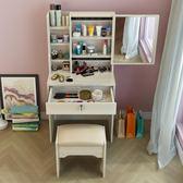梳妝台臥室化妝台簡約多功能化妝桌收納盒60小戶型網紅化妝櫃歐式【星時代女王】