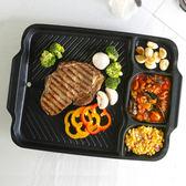 韓國 新款多功能方型大烤盤 (44×33cm) 2017年新款/不沾烤盤/可瀝油/起司鍋/辣炒年糕