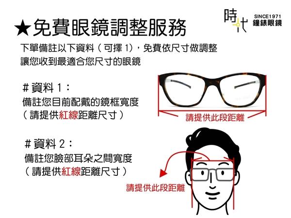 【台南 時代眼鏡 MIZUNO】美津濃 光學眼鏡鏡框 MF-2123 C71 鈦金屬鏡框 大方框眼鏡 飛官款 黑金 61mm