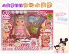 麗嬰兒童玩具館~日本PILOT暢銷小美樂...