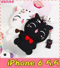 【萌萌噠】iPhone 6 / 6S Plus (5.5吋) 韓國卡通 立體招財貓保護殼 全包矽膠軟殼 附小吊飾+長掛鍊