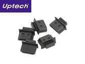 UPMOST PL300 HDMI 防塵保護蓋