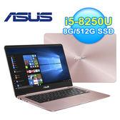 ASUS ZenBook UX430UN-0182C8250U 14吋筆電  玫瑰金【加贈行動電源】