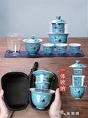 玻璃旅行茶具套裝便攜包2人式茶壺戶外車載旅游一壺二兩杯 【雙十二免運】
