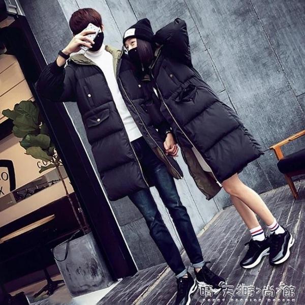 情侶棉服中長款冬季寬鬆版學生面包服大碼加厚棉襖外套男棉衣 晴天時尚館