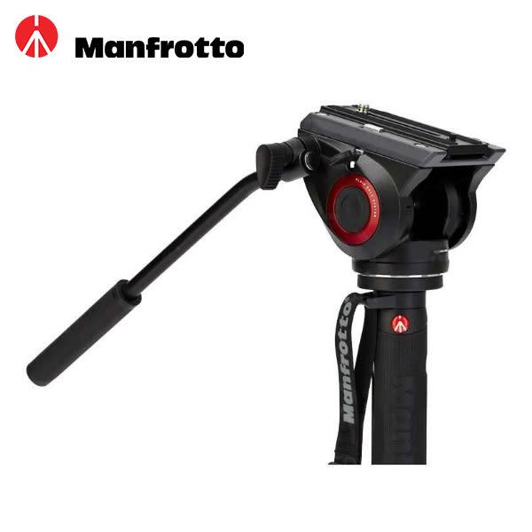 ◎相機專家◎ 全館免運 Manfrotto MVMXPRO500 錄影單腳架 含油壓雲台 婚攝錄影 MVM500A新款 正成公司貨