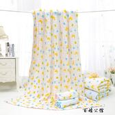 夏季寶寶浴巾吸水兒童毛巾被