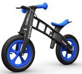 兒童平衡車2-6歲兩輪滑行無腳踏滑行自行車兒童學步車-享家生活館 YTL