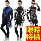 自行車衣套裝-舒適風靡潮流隨性男長袖單車衣3色55u7【時尚巴黎】