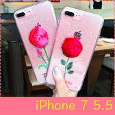 【萌萌噠】iPhone 7 Plus (5.5吋) 歐美風 閃粉滴膠透明保護殼 立體玫瑰花 全包矽膠軟殼 手機殼 手機套