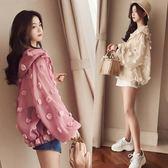 歐根紗防曬衣服女長袖新款韓版百搭學生bf寬鬆薄款短外套  極有家