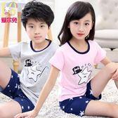 兒童睡衣女童男童家居服短袖款空調服套裝