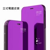 三星 J8 J6 J4 J2 Pro 2018 J7 Plus J7 Pro J3 Pro 立式電鍍皮套 手機皮套 支架 鏡面皮套 保護套