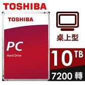 【南紡購物中心】Toshiba【桌上型】10TB 3.5吋硬碟(MD06ACA10T)