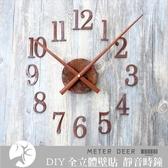 復古LOFT工業風DIY壁貼時鐘 加大款式立體鐵鏽做舊風格數字靜音掛鐘 店牆面設計裝飾掛鐘-米鹿家居