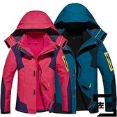 戶外衝鋒衣男女三合一可拆卸兩件套登山服冬季【左岸男裝】