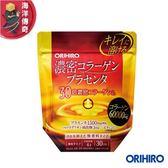 【海洋傳奇】【日本出貨】ORIHIRO 濃密 30倍高濃度 胎盤素 膠原蛋白粉 120g 30日份 日本必買