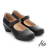 A.S.O 紓壓氣墊 魔鬼氈奈米鞋墊壓紋低跟休閒鞋-黑