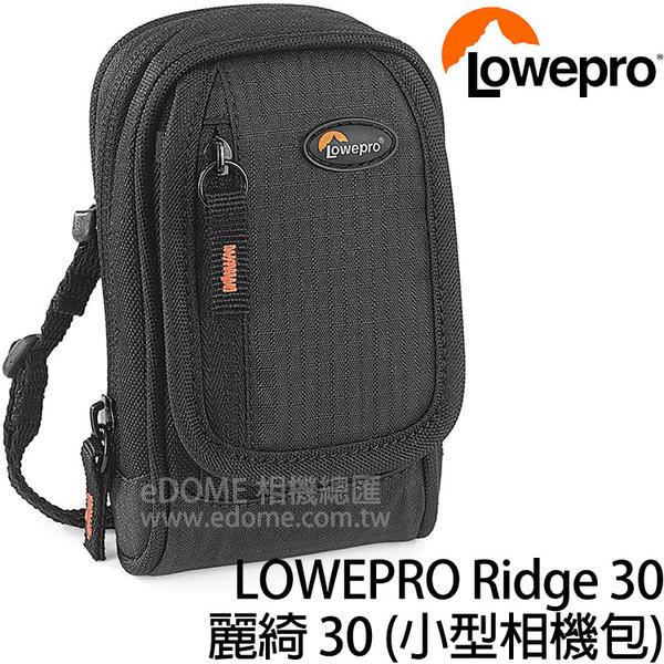 LOWEPRO 羅普 Ridge 30 麗綺 (3期0利率 立福公司貨) 相機包 相機袋 相機套