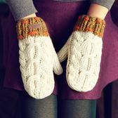 店長推薦▶秋冬女士可愛韓版秋冬天加絨加厚保暖羊毛學生粗毛線針織連指手套