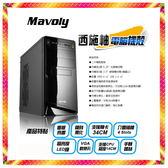 劍俠情緣3 官方配備 二代R5-2600處理器 GTX1650 高效能顯示 特效全開
