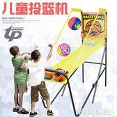 籃球架 拓樸 3-6歲兒童玩具 室內電子投籃機 兒童籃球架 幼兒園投籃游戲 igo阿薩布魯