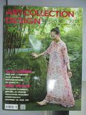 【書寶二手書T8/雜誌期刊_PBF】藝術收藏+設計_2014/3_Playground藝遊場專輯等