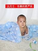 嬰兒浴巾寶寶新生兒童初生洗澡6層純棉紗布毛巾被子蓋毯超柔吸水