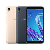 【免運費】ASUS ZenFone Live L1(ZA550KL) 1G 16G 5.5 吋智慧手機  ★ 當公務機最實在