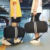 健身包簡約男輕便行李袋女手提籃訓練包大容量超大短途袋運動包 - 風尚3C