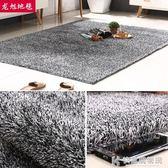 地毯龍旭加厚客廳現代簡約茶幾毯韓國絲臥室床邊歐式可滿鋪 NMS快意購物網
