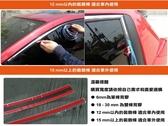 【30mm車用裝飾條】15米DIY汽車鍍鉻裝飾貼條 15m車身縫隙門縫銀色貼紙 防撞條