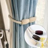 原木窗簾綁帶磁鐵窗簾扣窗簾夾棉麻繩子家居裝飾【雲木雜貨】