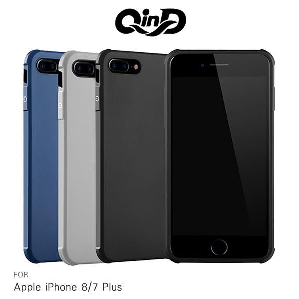 QinD Apple iPhone 8/7 Plus 5.5吋 刀鋒保護套 背蓋 軟殼 軟套 四角氣囊 手機殼 手機套