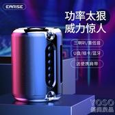 藍芽音響 無線藍芽音箱超重低音3d環繞家用插卡U盤車載  『優尚良品』