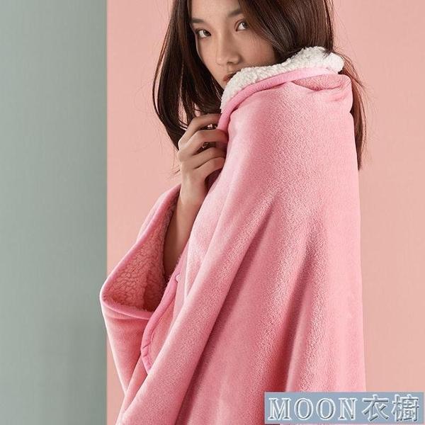 單人毛毯 多功能雙層法蘭絨懶人毯加厚冬季辦公室午睡毛毯學生宿舍斗篷披肩 快速出貨