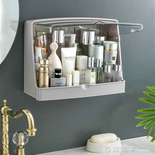 浴室置物架 浴室置物架壁掛收納盒化妝品免打孔洗漱臺廁所衛生間洗手間洗澡 璐璐