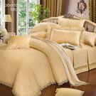典雅風情 60支棉尊爵七件組-5x6.2呎雙人-鋪棉床罩組[諾貝達莫卡利]-R6613-M