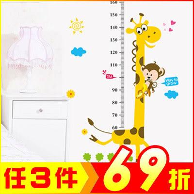 創壁貼-長頸鹿身高尺 AY831-949【AF01013-949】JC雜貨