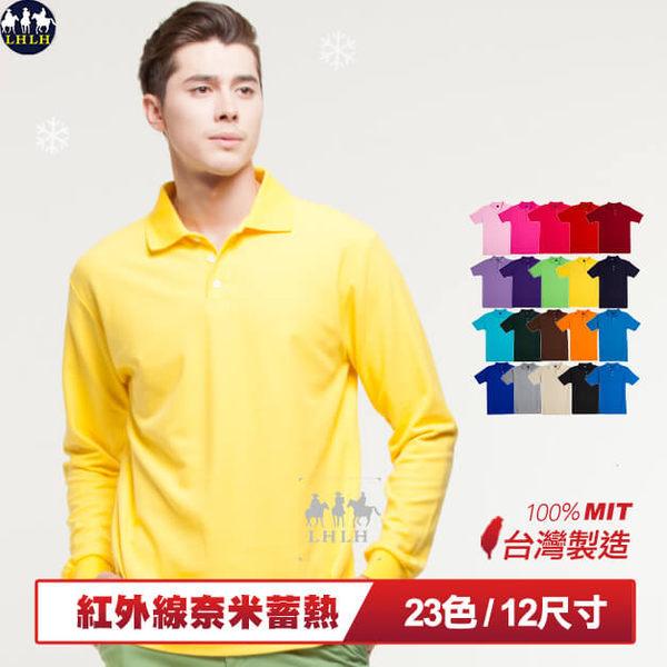 大尺碼男裝 長袖POLO衫 發熱衣 金黃色