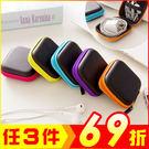 迷你手機充電器數據線收納包 耳機整理盒(顏色隨機)2入【AE08214-2】大創意生活百貨