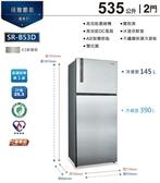 ↙0利率/免運費↙ SAMPO聲寶535公升 1級能效 變頻雙門冰箱 SR-B53D 原廠保固【南霸天電器百貨】