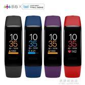 手環5男女智慧運動手錶多功能藍芽計步彩屏健康睡眠手環【果果新品】