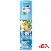 熊寶貝森林瀑布衣物清新噴霧100ml*6/組【愛買】