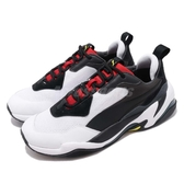 Puma 老爹鞋 Thunder Spectra 黑 白 復古慢跑鞋 皮革鞋面 運動鞋 男鞋 女鞋【PUMP306】 36751607
