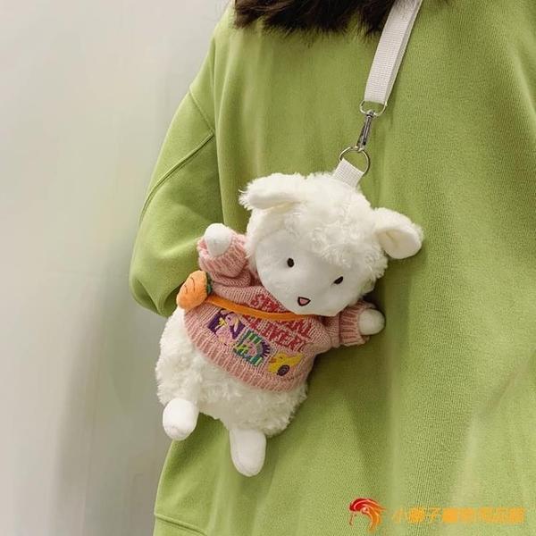 仙女可愛小包包秋冬女包毛絨斜挎包女百搭小羊包【小獅子】