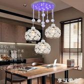 簡約現代三頭餐廳吊燈餐桌客廳水晶陽台創意個性吧台飯廳餐吊燈具 igo摩可美家